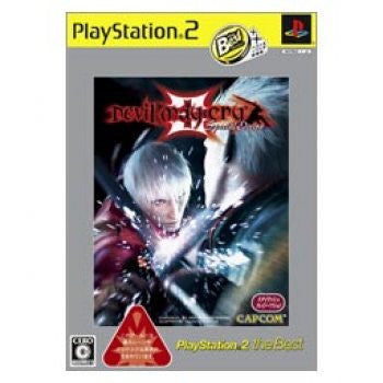 Devil May Cry 3 Special Edition (PlayStation2 the Best Reprint)