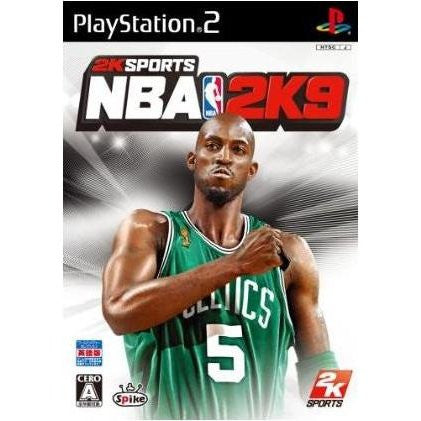 Image for NBA 2K9