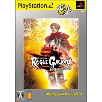 Rogue Galaxy Director's Cut (PlayStation2 the Best)
