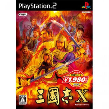Image for Sangokushi X (Koei Selection)