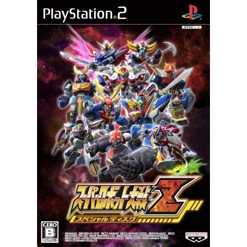 Image 1 for Super Robot Taisen Z Special Disc