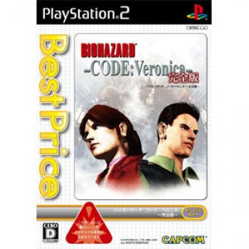 Image for BioHazard Code: Veronica Complete (Best Price!)