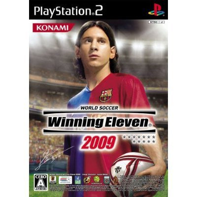 Image for World Soccer Winning Eleven 2009
