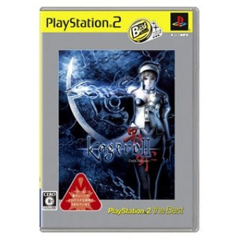 Kagero 2: Dark Illusion (PlayStation2 the Best Reprint)