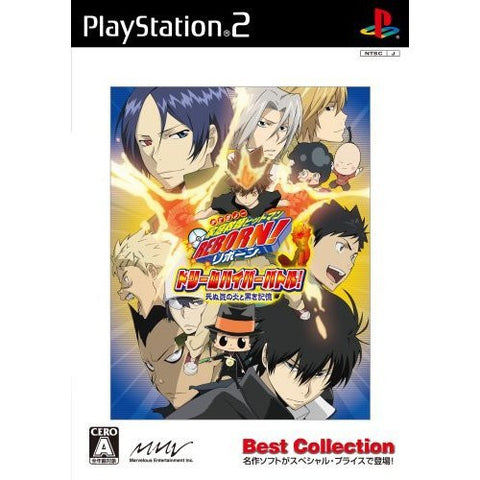 Image for Kateikyoushi Hitman Reborn! Dream Hyper Battle (Best Collection)