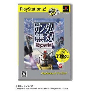 Image for Gundam Musou Special (PlayStation2 the Best)