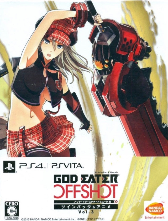 Image 1 for God Eater Off Shot [Cross Play Pack Vol.3]