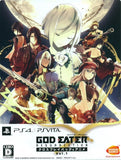 Thumbnail 1 for God Eater Off Shot [Cross Play Pack Vol.5]