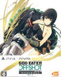Thumbnail 1 for God Eater Off Shot [Cross Play Pack Vol.7]