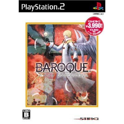 Image 1 for Baroque International
