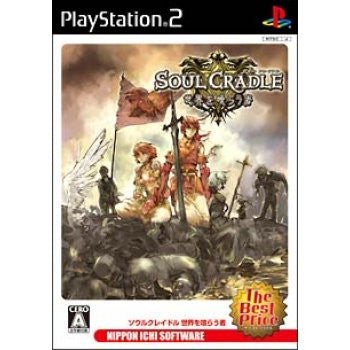 Image 1 for Soul Cradle: Sekai o Kurau Mono (The Best Price)