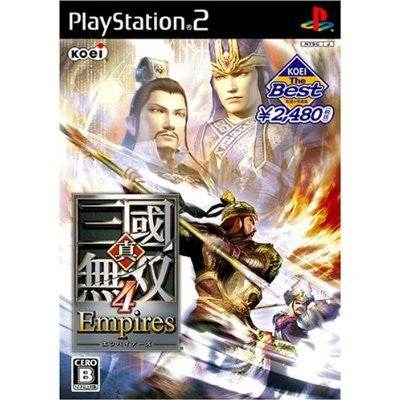 Image 1 for Shin Sangoku Musou 4 Empires (Koei the Best)