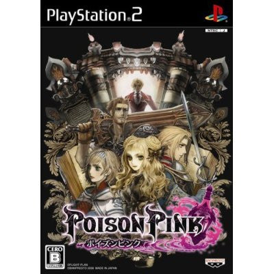 Image for Poison Pink