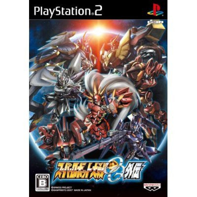 Image for Super Robot Taisen OG: Original Generations Gaiden
