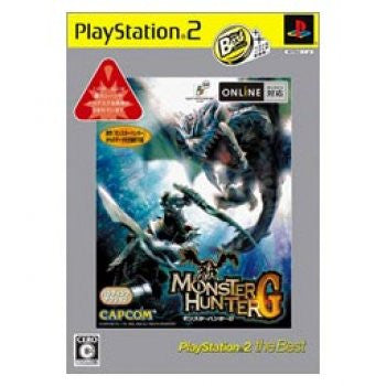 Image 1 for Monster Hunter G (PlayStation2 the Best)