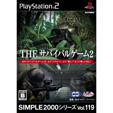 Image for Simple 2000 Series Vol. 119: The Survival Game 2