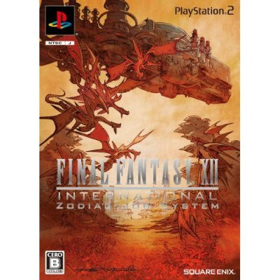 Image for Final Fantasy XII International Zodiac Job System (w/ Bonus DVD)