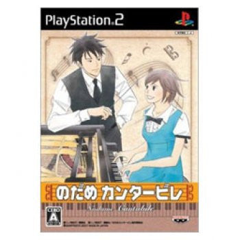 Image for Nodame Cantabile