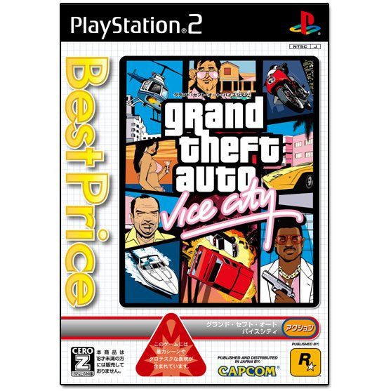 Grand Theft Auto: Vice City (Best Price)
