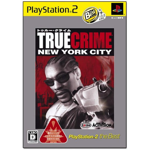 Image for True Crime: New York City (PlayStation2 the Best)