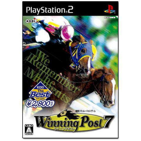 Image for Winning Post 7 (Koei the Best)