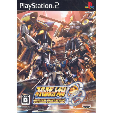 Super Robot Taisen OG: Original Generations