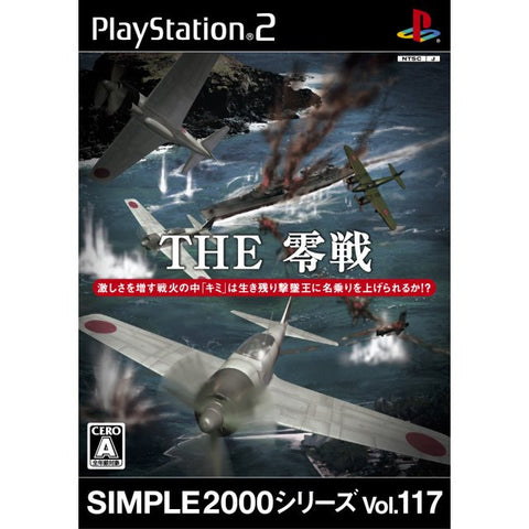 Image for Simple 2000 Series Vol. 117: The Zerosen