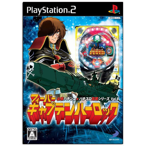 Image for CR Fever Captain Harlock