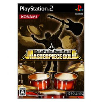 Image 1 for GuitarFreaks & DrumMania Masterpiece Gold
