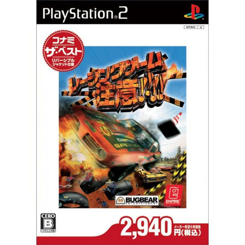 Image for Racing Game: Chuui!!!! (Konami the Best)