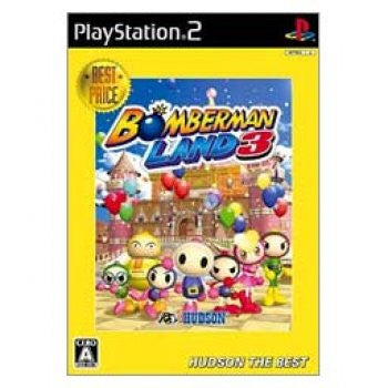 Image 1 for Bomberman Land 3 (Best Price)
