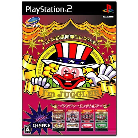 Pachi-Slot Club Collection: IM Juggler EX - Juggler Selection