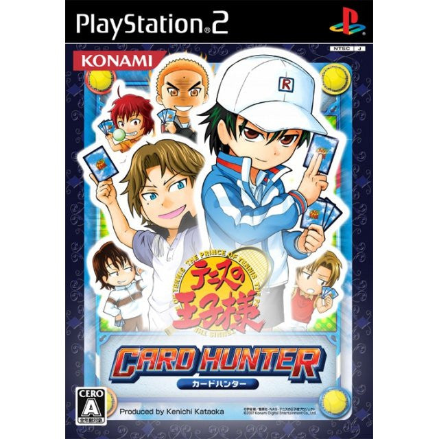 Image 1 for The Prince of Tennis: Card Hunter