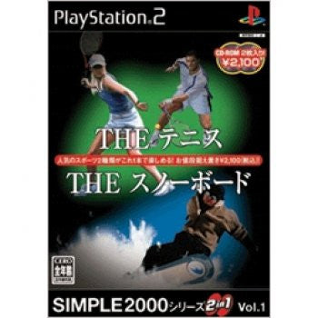 Image 1 for Simple 2000 Series 2-in-1 Vol. 1: The Tennis & The Snowboard