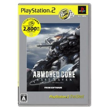 Image 1 for Armored Core: Last Raven (PlayStation2 the Best)