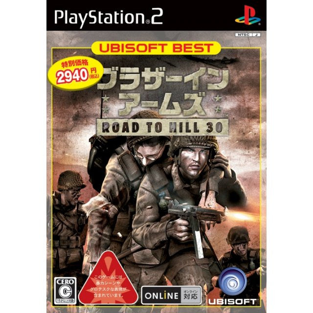 Image 1 for Brothers in Arms: Road to Hill 30 (Ubisoft Best)