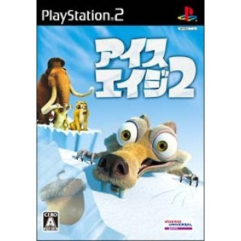 Image 1 for Ice Age 2