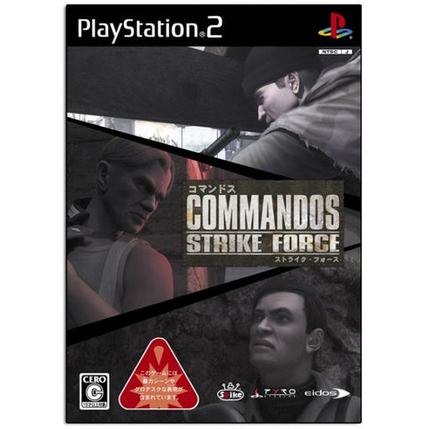 Image for Commandos Strike Force