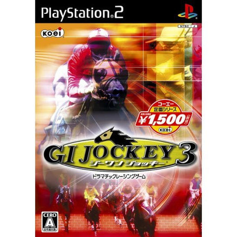 Image for GI Jockey 3 (Koei Selection)
