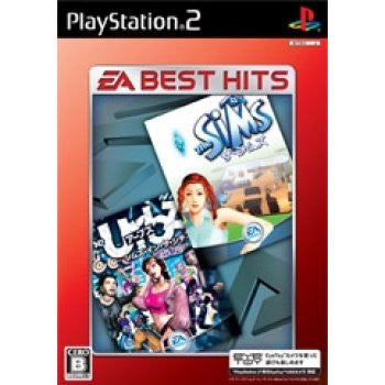 The Sims & The Urbz: Sims in the City (EA Best Hits)