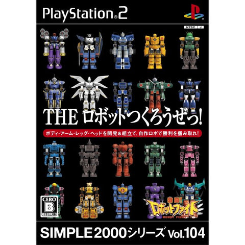 Image for Simple 2000 Series Vol. 104: The Violent Robot Fight