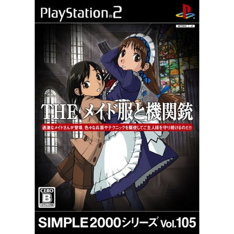 Image for Simple 2000 Series Vol. 105: The Maid Clothes and Machine Gun