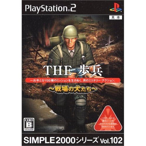 Simple 2000 Series Vol. 102: The Infantryman
