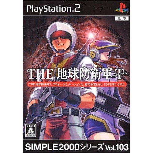 Image 1 for Simple 2000 Series Vol. 103: The Earth Defence Force Tactics