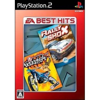 Image 1 for Rally Shox + Freestyle Motocross (EA Best Hits)