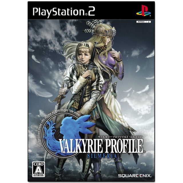 Image 1 for Valkyrie Profile 2: Silmeria