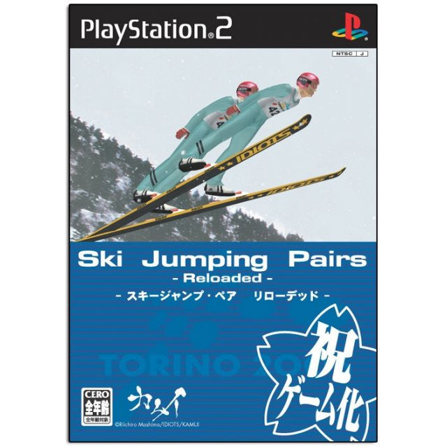 Image 1 for Ski Jumping Pair Reloaded