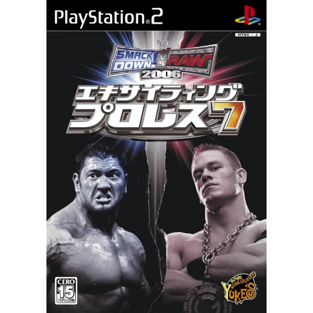 Image 1 for Exciting Pro Wrestling 7 - Smackdown! vs. Raw 2006