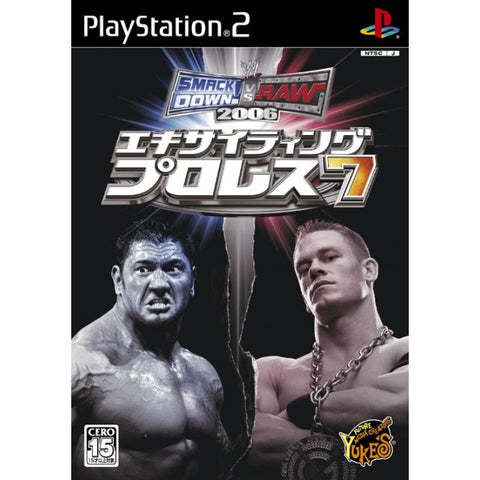 Image for Exciting Pro Wrestling 7 - Smackdown! vs. Raw 2006