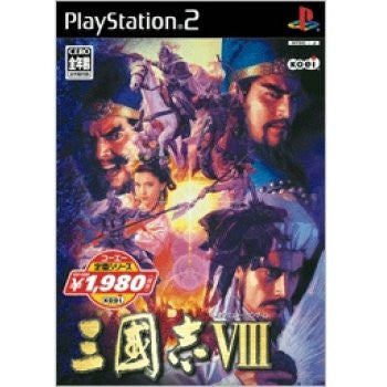 Image for Sangokushi VIII (KOEI Selection Series)
